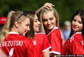 联合会杯俄罗斯美女球迷惊艳