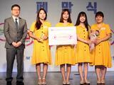 高清-韩国女子联赛颁奖 制服靓颜美女如云