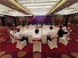 高清-世界围棋组织领导人晚宴
