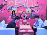 高清-贺岁杯决赛打响 柯洁再战朴廷桓