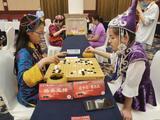 高清-全國少數民族圍棋賽打響 民族服飾點亮賽場