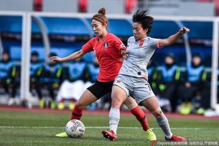 [东亚杯]中国女足0-0韩国女足