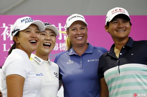 裙摆摇摇LPGA台湾锦标赛发布会