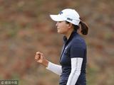 澳大利亚女子公开赛第三轮