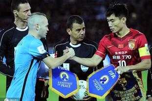 中国有关世俱杯的记忆