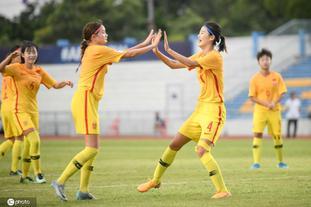 亚青赛U19女足5-1缅甸