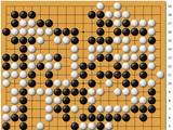 动图棋谱-龙星战预选赛 古力中盘胜张东岳