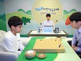 幻灯-河灿锡杯英才擂台赛 韩国最年幼男棋手落败