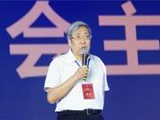 林建超:中国围棋大会6特点突出 日照建东北亚中心