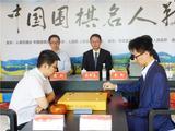 高清-名人战总决赛次局 许嘉阳执黑挑战芈昱廷