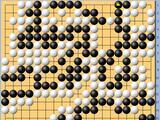 动图棋谱-感恩杯第二轮  於之莹负崔精
