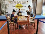 高清-金彩盘州杯 中国-东盟青少年多人赛打响