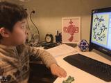 高清-围棋线上公益赛圆满落幕 小选手在家对弈毫不马虎