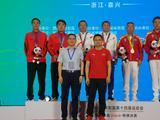 高清-十四全运会桥牌双人赛颁奖典礼 粤皖分获公开业余冠军