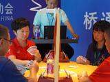 高清-十四运桥牌混合团体半决赛 上海-天津 湖北-四川