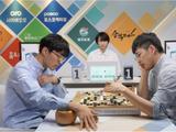 幻灯-韩国围棋联赛十轮IV kixx3:2胜浦项