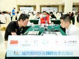 高清-城圍聯北海站第二輪比賽現場 馬曉春胡耀宇出戰