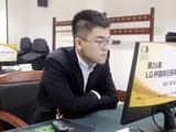 高清-第26届LG杯16强赛现场 柯洁杨鼎新出战