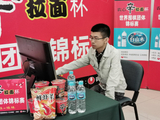 高清-第22届农心杯揭幕战打响 中国队先锋范廷钰出战