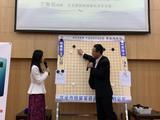 高清-围甲江苏枣林湾专场大盘讲解 刘菁王香如讲棋
