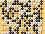 动图棋谱-围甲总决赛决胜局 范蕴若柯洁皆取胜