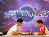 高清-智力争霸赛落子新浪演播厅 小棋手赢得直通卡