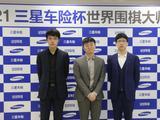 高清-第26届三星杯八强赛现场 连笑vs朴廷桓