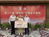 高清-第十八届建桥杯颁奖仪式 周泓余获30万冠军奖金