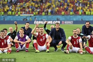 [欧洲杯]奥地利1-0乌克兰