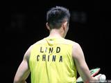 世锦赛林丹2-1阮天明