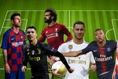 西媒预测新赛季豪门阵容 哪队最强?