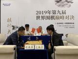 高清-世界围棋巅峰对决决赛打响 柁嘉熹江维杰争冠
