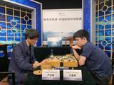 高清-围甲14轮快棋赛激战央视 王星昊VS严在明