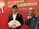 高清-第17届倡棋杯上海开幕 柯洁等本赛棋手抽签