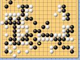动图棋谱-梦百合杯64强 柯洁内战胜邬光亚