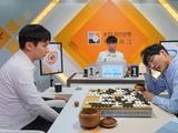 高清-韩国围棋联赛第16轮I 朴廷桓崔哲瀚出战
