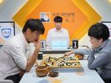 高清-韩国围棋联赛首轮第4场 朴永训李映九出战