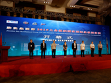 高清-上合组织国家团体赛开幕