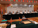 高清-国跳世界杯分站赛揭幕 朱国平宣布比赛开幕