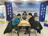 高清-天元赛挑战者决定战打响 杨鼎新大战李轩豪