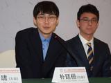 高清-第12届春兰杯在江苏泰州开幕