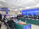 高清-聊城东昌府区新秀超霸战开幕