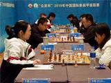 高清-国象甲级联赛第20轮 谭中怡居文君棋后对决