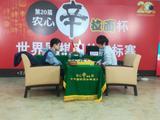 高清-农心杯第4局赛后 范廷钰与本木克弥复盘