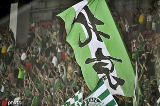 国安4万球迷掀起绿色狂飙