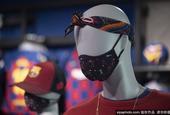 巴萨主题口罩上线!口罩售价18欧最多可用40次