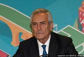 格拉维纳成功连任意大利足协主席 得票率73.45%
