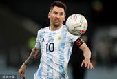 [美洲杯]阿根廷1-1智利 梅西任意球破门