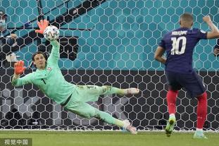 [歐洲杯]瑞士點球大戰淘汰法國