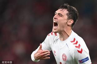 [欧洲杯]丹麦4-1俄罗斯
